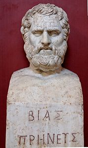 Best quotes by Bias of Priene