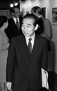 Best quotes by Kenzo Tange