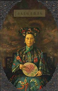 Best quotes by Empress Dowager Cixi