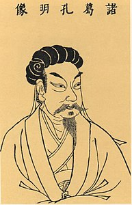 Best quotes by Zhuge Liang