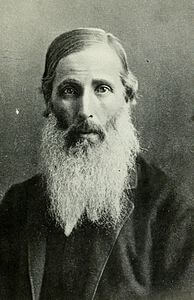 Best quotes by Henry Sidgwick
