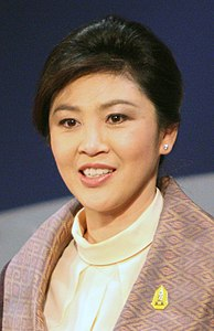 Best quotes by Yingluck Shinawatra