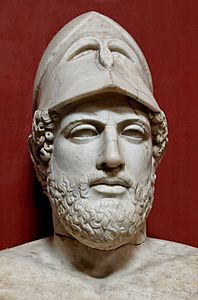 Best quotes by Pericles