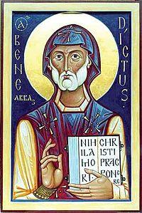 Best quotes by Benedict of Nursia