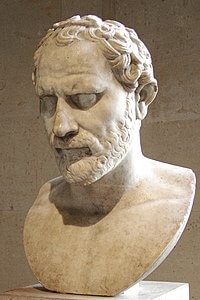 Best quotes by Demosthenes