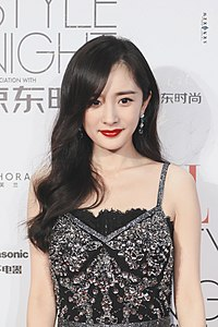 Best quotes by Yang Mi