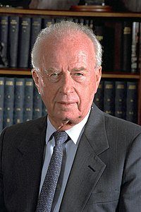 Best quotes by Yitzhak Rabin