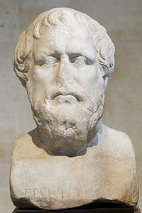 Best quotes by Pittacus of Mytilene