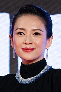 Best quotes by Zhang Ziyi