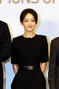 Best quotes by Zhou Xun