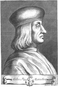 Best quotes by Aldus Manutius