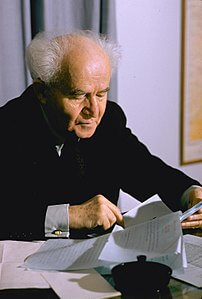 Best quotes by David Ben-Gurion