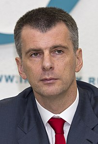 Best quotes by Mikhail Prokhorov