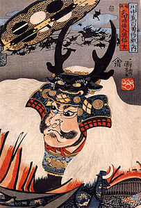 Best quotes by Takeda Shingen