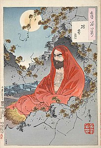 Best quotes by Bodhidharma