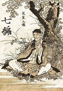 Best quotes by Matsuo Basho