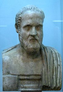 Best quotes by Isocrates