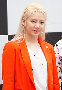 Best quotes by Kim Hyo-yeon