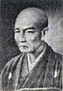 Best quotes by Yamamoto Tsunetomo