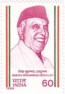 Best quotes by Sheikh Abdullah