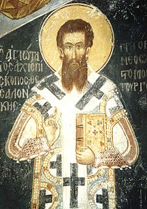 Best quotes by Gregory Palamas