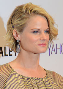 Best quotes by Joelle Carter
