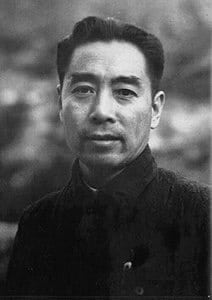 Best quotes by Zhou Enlai