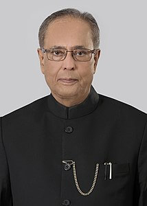 Best quotes by Pranab Mukherjee