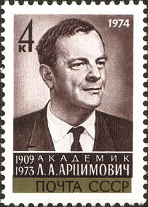 Best quotes by Lev Artsimovich