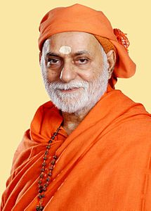 Best quotes by Swami Bhoomananda Tirtha