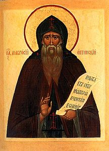 Best quotes by Ambrose of Optina