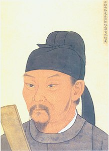 Best quotes by Du Fu