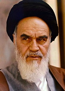 Best quotes by Ruhollah Khomeini