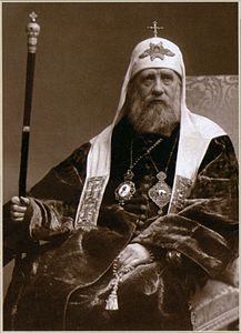Best quotes by Patriarch Tikhon of Moscow