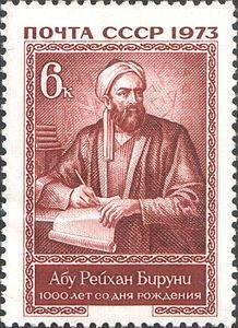 Best quotes by Abu Rayhan al-Biruni