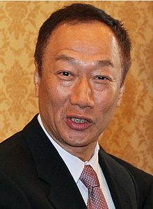 Best quotes by Terry Gou