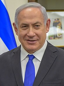Best quotes by Benjamin Netanyahu