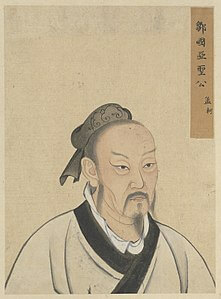 Best quotes by Mencius
