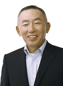 Best quotes by Tadashi Yanai