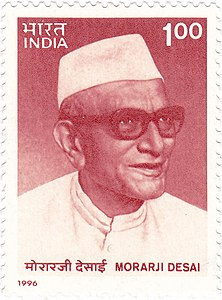 Best quotes by Morarji Desai
