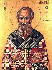 Best quotes by Athanasius of Alexandria