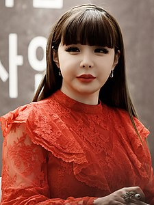 Best quotes by Park Bom