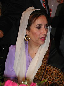 Best quotes by Benazir Bhutto
