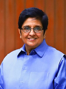 Best quotes by Kiran Bedi