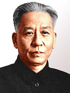 Best quotes by Liu Shaoqi
