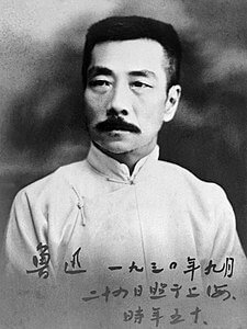 Best quotes by Lu Xun