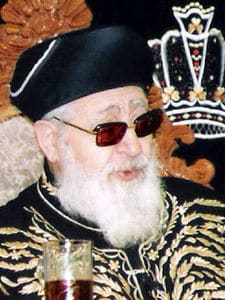 Best quotes by Ovadia Yosef