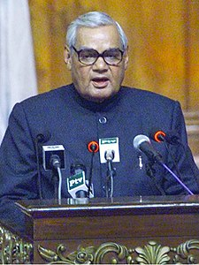 Best quotes by Atal Bihari Vajpayee