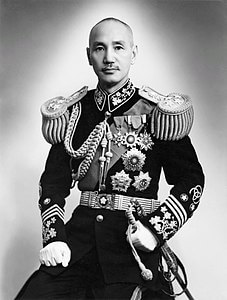 Best quotes by Chiang Kai-shek