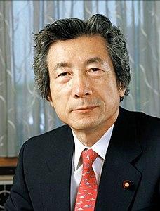 Best quotes by Junichiro Koizumi